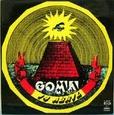 GOMA - 14 DE ABRIL (Disco Vinilo LP)