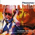 PROKOFIEV, SERGEJ - ROMEO & JULIET (Compact Disc)