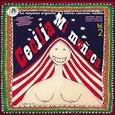 CECILIA - MI MUÑECA (Disco Vinilo LP)