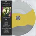 HENDRIX, JIMI - BBC SESSION 2 - 1967 (Disco Vinilo LP)