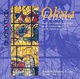 Artistes Variétés - OKNA-MUSIK F.TROMPETE & O (Super Audio CD)