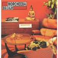 MORCHEEBA - BIG CALM (Disco Vinilo LP)