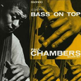 CHAMBERS, PAUL - BASS ON TOP -HQ- (Disco Vinilo LP)
