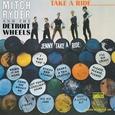 RYDER, MITCH - TAKE A RIDE... -COLOURED- (Disco Vinilo LP)
