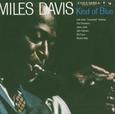DAVIS, MILES - KIND OF BLUE (Disco Vinilo LP)