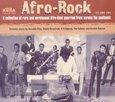 VARIOUS ARTISTS - AFRO ROCK 1 (Compact Disc)