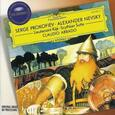 PROKOFIEV, SERGEJ - ALEXANDER NEVSKY (Compact Disc)