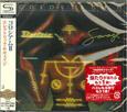 COLOSSEUM II - ELECTRIC SAVAGE (Super High Material -SHM CD-)