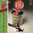 ROLLING STONES - STICKY FINGERS (Super High Material -SHM CD-)
