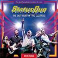 STATUS QUO - LAST NIGHT OF THE ELECTRICS -BOX EARBOOK- (Compact Disc)