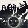 DREAM THEATER - ANOTHER DAY IN TOKYO VOL. 1 (Disco Vinilo LP)