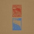 ESPLENDOR GEOMETRICO - 40 AÑOS NOS ILUMINAN -LTD- (Disco Vinilo LP)
