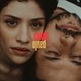 CANDE Y PAULO - CANDE Y PAULO (Compact Disc)